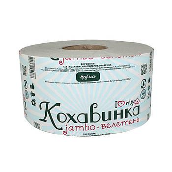 """Туалетная бумага """"Кохавинка"""" велетень Джамбо серая, однослойная на втулке 190х90"""