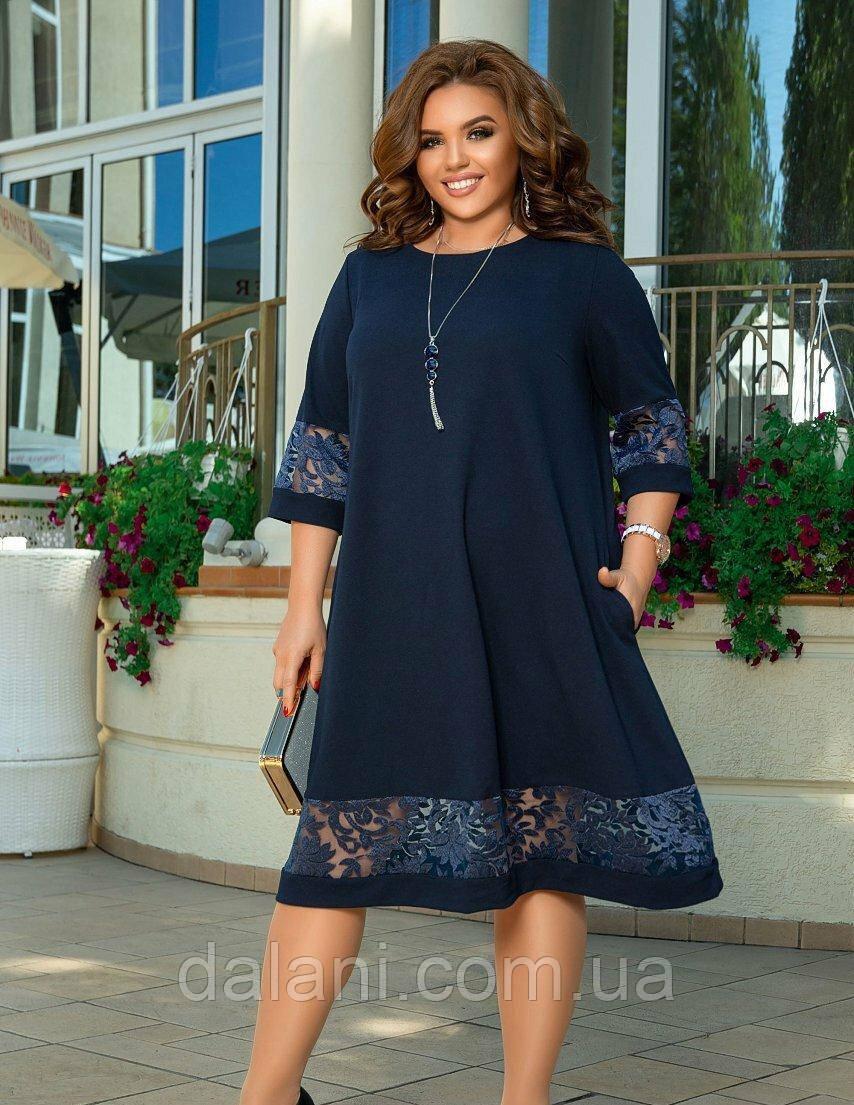 Жіноче вечірнє синє плаття А-силуету з мереживом