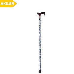 Трость, палочка для ходьбы с рисунком Е2010 (тросточка опорная)