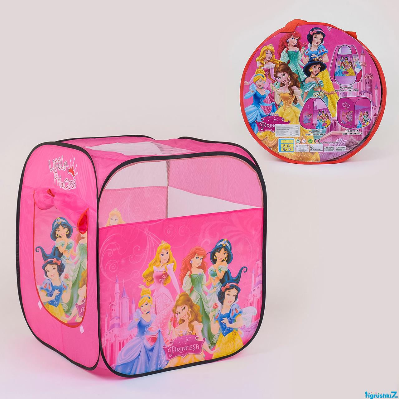 Дитячий ігровий намет-курінь Принцеси Дісней 8008 Р (48/2) 72 х 72 х 92 см, в сумці