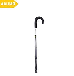 Трость, палочка для ходьбы с дугообразной ручкой B1080+ice (тросточка опорная)
