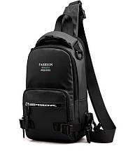 Однолямочний рюкзак сумка Mackros 1100-3 4л чорний