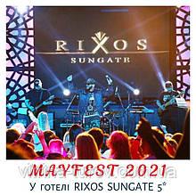 RIXOS SUNGATE представляє Mayfest 2021!