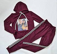 Спортивный костюм для девочки от 11 до 15лет, детский подростковый, бодового цвета