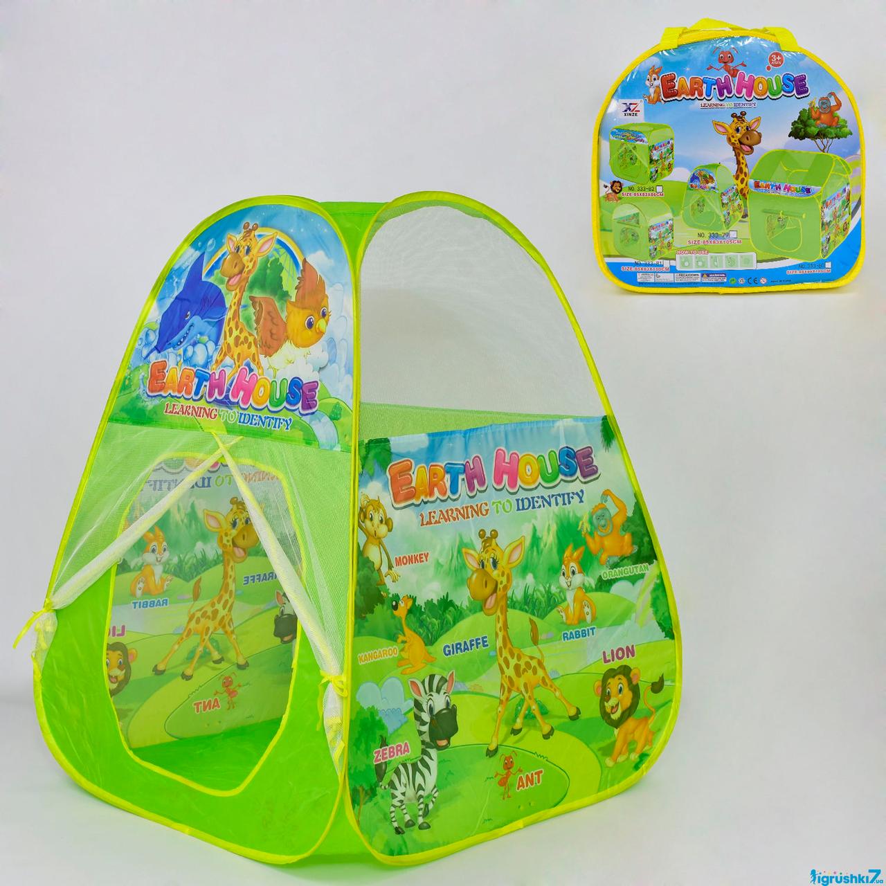 """Дитячий ігровий намет-курінь """"Пірамідка"""" 333-79 (36/2) 85х83х105 см, в сумці"""