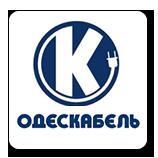 """Продукция ПАО """"Одескабель"""""""