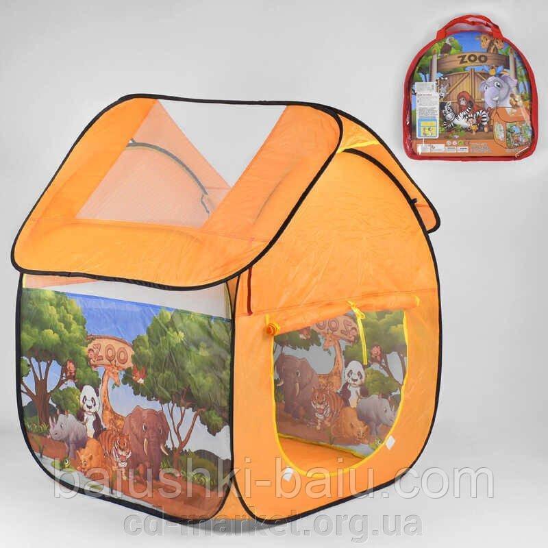 Туалетне сидіння накладка для унітазу дитяче, Tega Baby