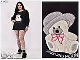 Жіноча піжама фліс + махра ( Туреччина ) Розміри 42.44.46.48.50., фото 6
