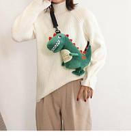 Дитяча, доросла плюшева, м'яка сумка Динозавр