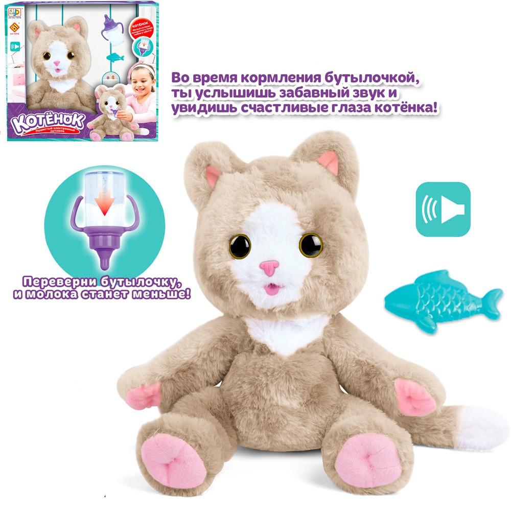 Интерактивная плюшевая игрушка Котенок для детей Jia Du Toys издает звуки и говорит на русском языке Бежевый