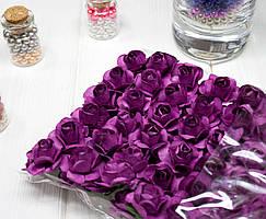 (ОПТ,12 букетиков) Роза бумажная 1,5см (144 шт) Цвет - Лиловый