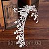 Диадема свадебная тиара для волос БАРБАРА, Весiльна дiадема, весiльна бiжутерiя,  украшения, фото 9