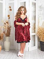 Красивый бархатный женский комплект пеньюар ночная сорочка и халат с кружевом бордовый 48-50 52-54 56-58 60-62