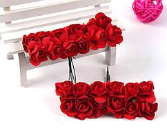 Роза бумажная 1,5см (букет 12шт) Цвет - Красный