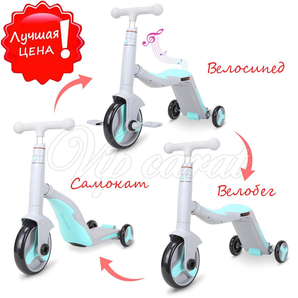Дитячий самокат трансформер 3в1 Best Scooter / самокат-велобіг від-велосипед PU колеса