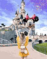 Картина по номерам 40х50 см Brushme Счастье в Диснейленде (GX 27961), фото 1