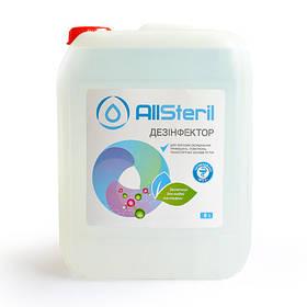 5 л Дезінфектор , антисептик ALLSTERIL краще і сильніше АГД , стериллиума