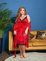 Красивый бархатный женский комплект пеньюар ночная сорочка и халат с кружевом красный 48-50 52-54 56-58 60-62