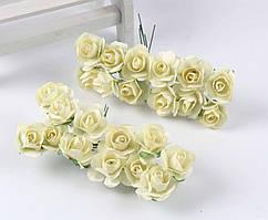 Роза бумажная 1,5см (букет 12шт) Цвет - Молочный