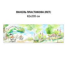 Кухонная плитка на кухонный фартук пейзажи городские рисованные, с двухсторонним скотчем 62 х 205 см, фото 2