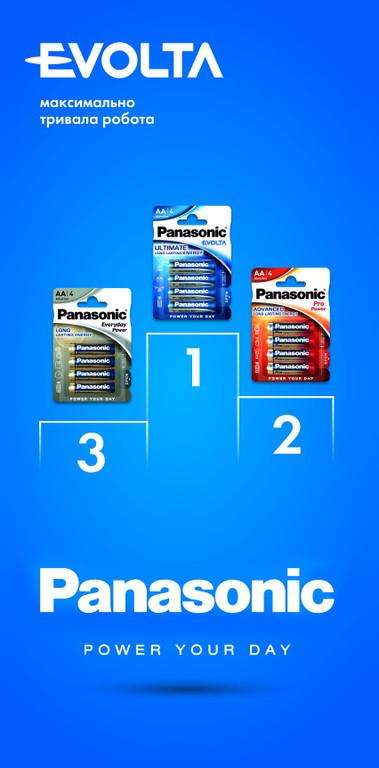 Emmer & Panasonic