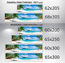 Панели на кухонный фартук ПЭТ берег у океана, с двухсторонним скотчем 62 х 205 см, фото 3
