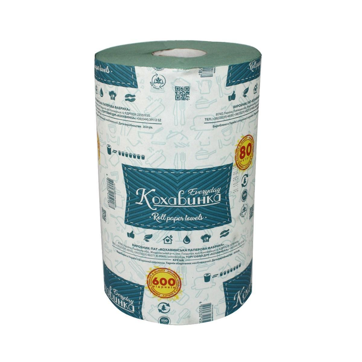 Бумажные полотенца на втулке отрывные 134х215мм, 600 отрывов