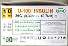 Шприц инсулиновый 1 мл / U100 / G29 (0,33*12,7 мм) / SFM, фото 5