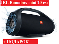 Портативная беспроводная блютуз колонка JBL Boombox mini колонка джибиэль водонепроницаемая джибиель мини жбл