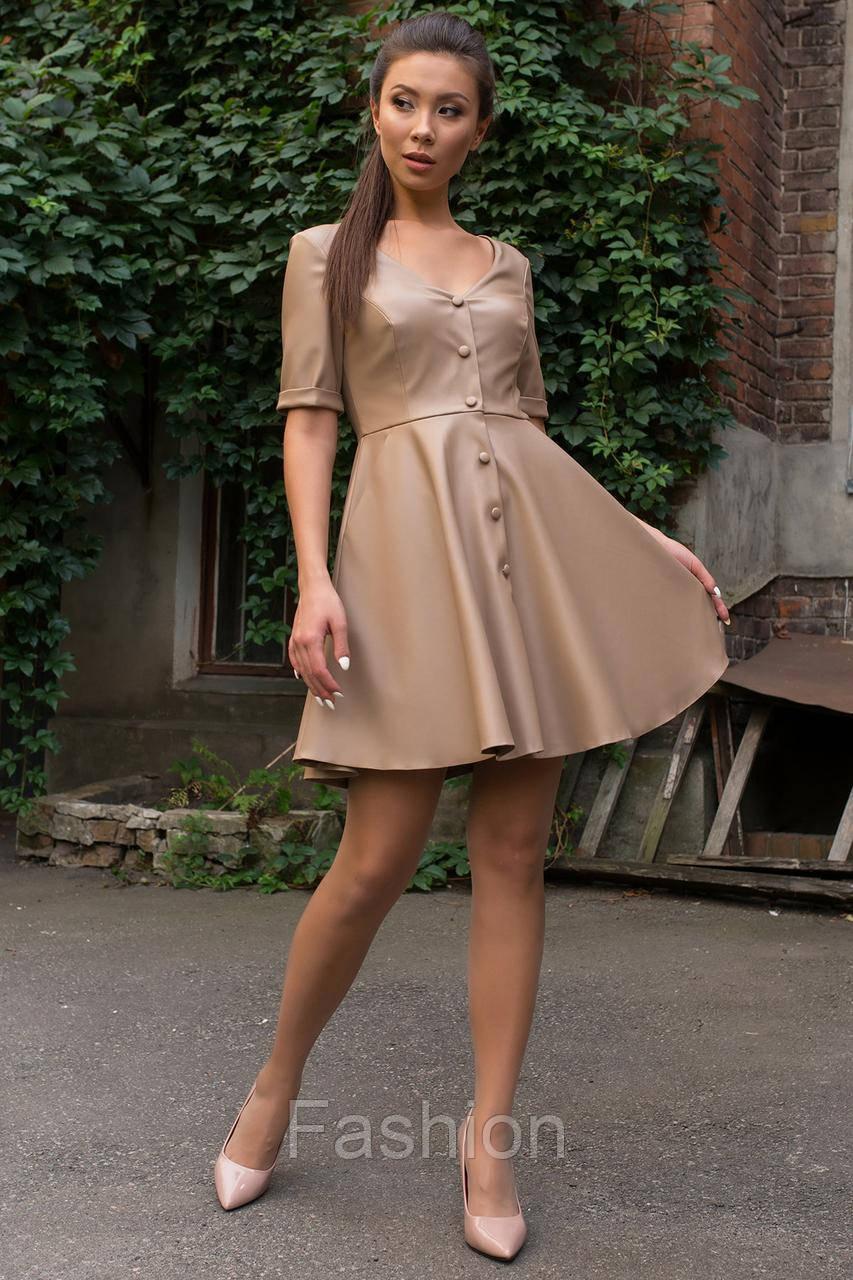 платье Modus Фернанда 7783