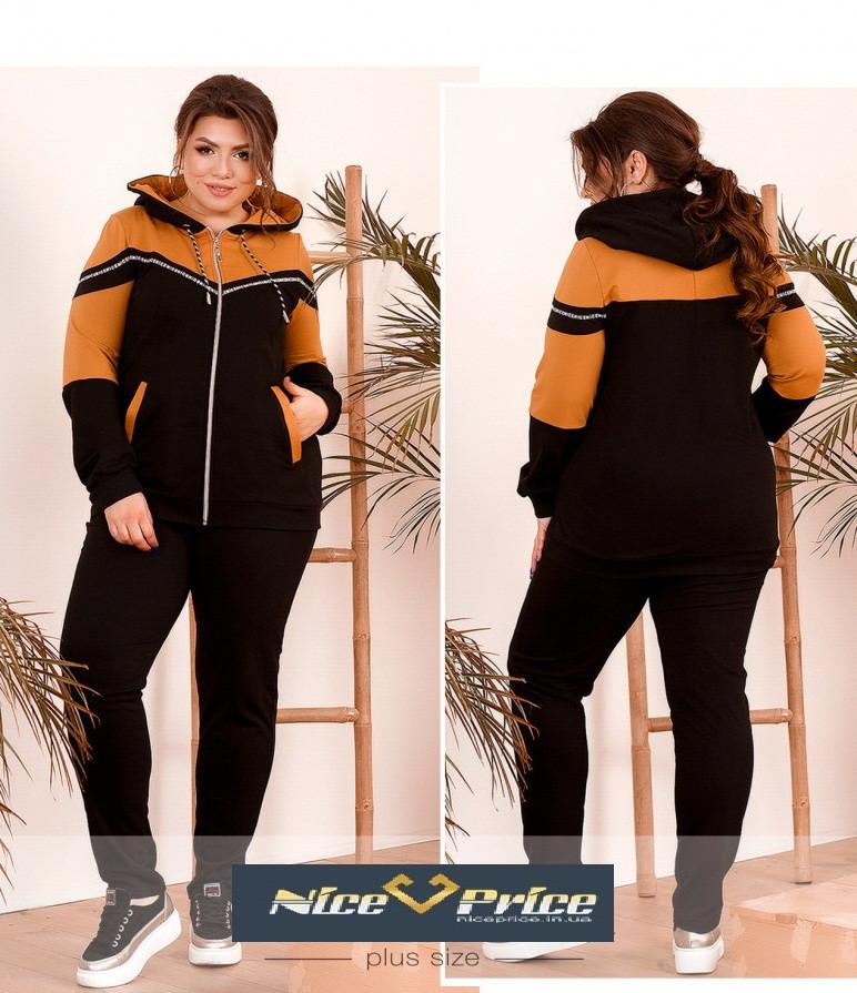 Спортивный женский трикотажный костюм,черный 50-52,54-56,58-60,62-64