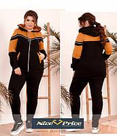 Спортивный женский трикотажный костюм,черный 50-52,54-56,58-60,62-64, фото 1
