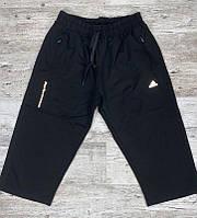 Капри мужские баталы Adidas черные. Капрі чоловічі Adidas батали чорні.
