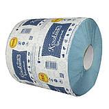 Полотенца рулонные Кохавинка Homely d = 60 мм, 150 м, 1050 видривив, синий, фото 2