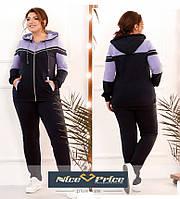 Спортивный женский трикотажный костюм,синий/лаванда 50-52,54-56,58-60,62-64, фото 1