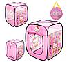 Палатка детская куб  68-68-81 см