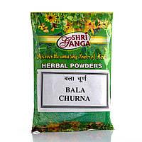 Бала чурна, Шрі Гангу/ Bala Churna, Shri Ganga / 100 g