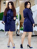 Пальто женское с поясом Батал (ЦВЕТА И РАЗМЕРЫ В ОПИСАНИИ), фото 1