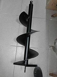 Бур Ø300 L800 мм(шнек)