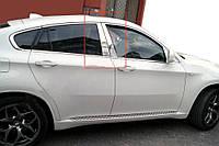 BMW X6 E-71 2008-2014 гг. Молдинги на дверные стойки (нерж.)