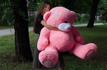 Плюшевий Ведмедик Потап 180 см Рожевий