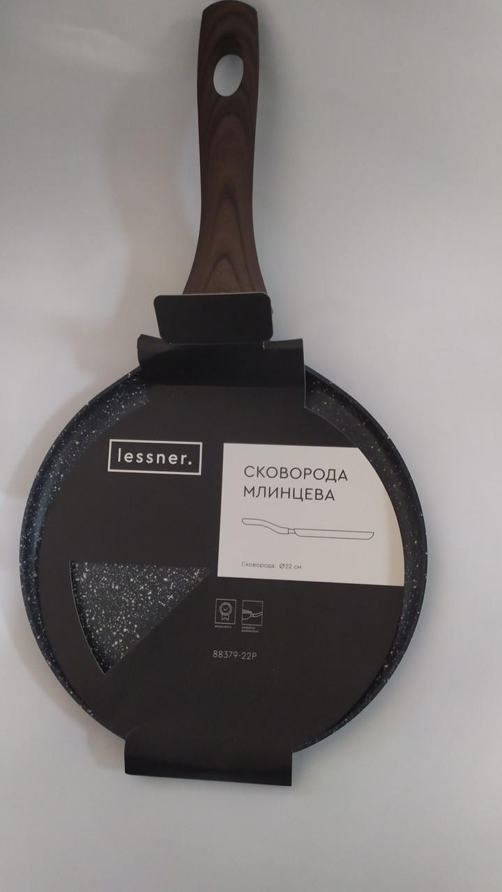 Сковорода млинцева Lessner d=22см 88379-22P