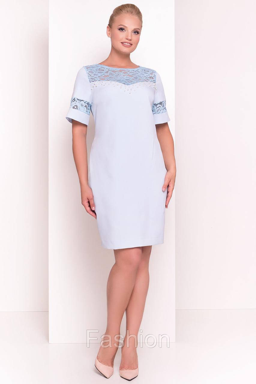 платье большого размера Modus Эвелина Donna 5074