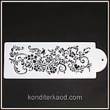 Трафарет для оформления торта (гибкий) Бордюр цветочный, фото 4