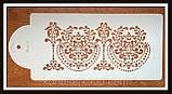 Трафарет для оформлення торта (гнучкий) Бордюр, фото 3