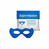 Охлаждающие гидрогелевые патчи с гиалуроном VT Super Hyalon eye patch, фото 2