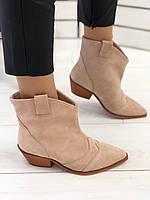 Ботинки Казаки бежевые замшевые, фото 1