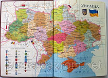 Щоденник Київ А5 коричневий недатований штучна шкіра, фото 2