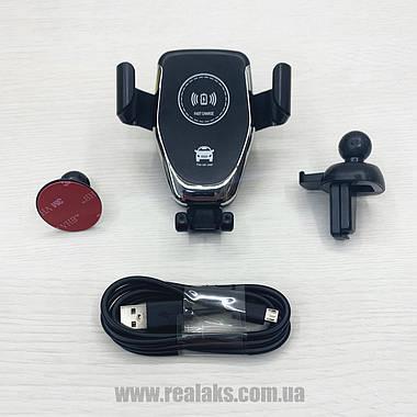 Автомобільний тримач для телефона з безпровідною зарядкою HZ HWC1 (чорний), фото 2