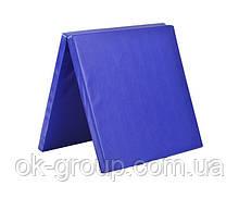 Гимнастический мат ( мат-книжка ) 160*100*5см ( мат гімнастичний )